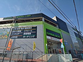 ロイヤルホームセンター戸塚深谷店まで502m 自転車やバイク