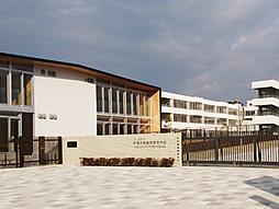 学園の森 義務教育学校
