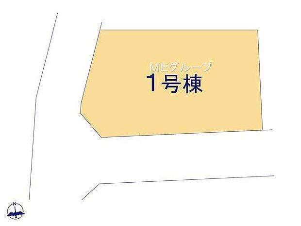 【区画図】1号棟