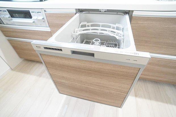 【食洗機】1号棟