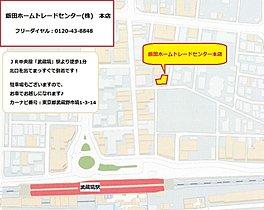 JR中央線「武蔵境」駅 徒歩1分!