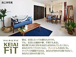 ☆【KEIAI】水戸市見川6期|ケイアイフィット
