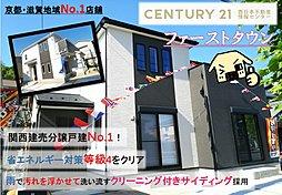 【京都】 京都市第1右京区鳴滝川西町・全2邸・新築一戸建