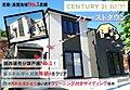 【京都】 京田辺市三山木中央・全4邸・新築一戸建