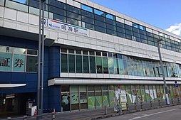 名鉄名古屋本線「鳴海駅」 自転車6分(1440m)で通勤通学に便利!お出かけも楽々できます!!