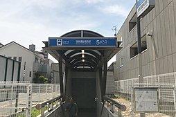 地下鉄桜通線「瑞穂運動場西」駅まで徒歩10分(790m)