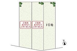 【全体区画図】 並列駐車2台可能です!