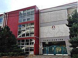 東志賀小学校 徒歩7分(530m)