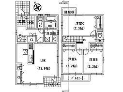 【サンヨーハウジング名古屋】知多市つつじが丘7期 RUCIEL(建売分譲)のその他