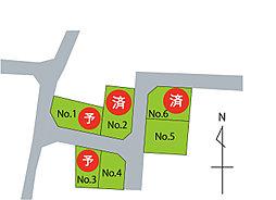 残り4区画!春日一丁目分譲地【建築条件付土地】