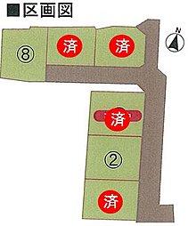 釜石市甲子町 宅地分譲【建築条件付土地】