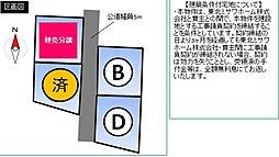 【建築条件付宅地】エムズコート上江釣子【建築条件付土地】の外観