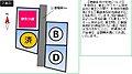 【建築条件付宅地】エムズコート上江釣子【建築条件付土地】