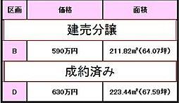 【建築条件付宅地】エムズコート上江釣子【建築条件付土地】のその他