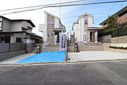 【東区美和台5丁目】新築分譲住宅