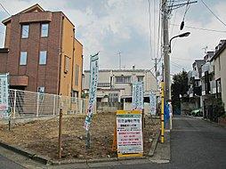 豊島区要町1丁目 売地/建築条件付き【建築条件付土地】
