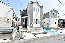 久喜市南4丁目 全4区画 新築一戸建て建売分譲