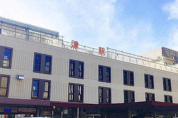 近鉄名古屋線「津」駅