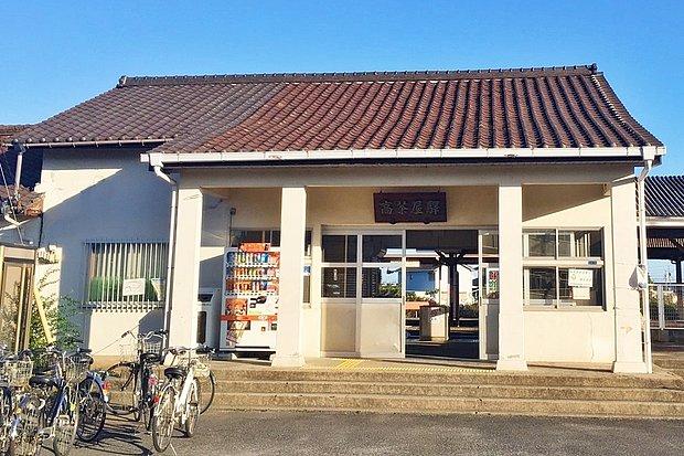 JR紀勢本線「高茶屋」駅