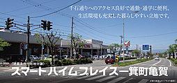 【セキスイハイム】スマートハイムプレイス一箕町亀賀の外観