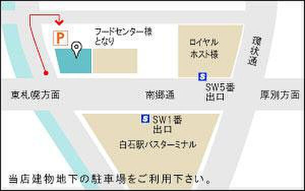 アパマンショップ白石店 株式会社エムズの周辺地図