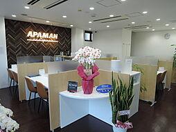 アパマンショップ岸和田店 株式会社 レンタルハウス南大阪