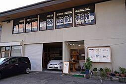 有限会社坂本ホーム建築