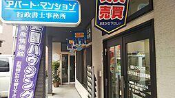菜園ハウジング株式会社
