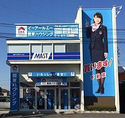 LIXIL不動産ショップ 関東ハウジング株式会社