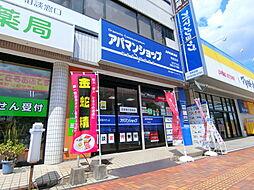 シャーメゾンショップ 株式会社京都ベストホーム 京田辺店