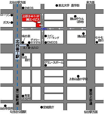 エイビス不動産(株式会社エイビス)の周辺地図