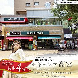 福岡県福岡市南区高宮5丁目177番、179番の一部