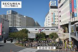 東京都多摩市桜ケ丘一丁目44-11、44-25