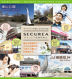 神奈川県相模原市中央区横山3-4918-18他