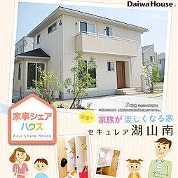 鳥取県鳥取市湖山町南3丁目141番7、141番26