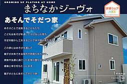 富山県富山市鵯島字茶木割1560番1
