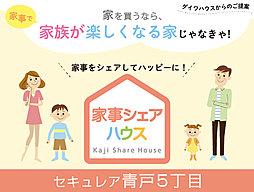 東京都葛飾区青戸5-206-2