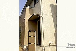 広島県福山市新涯町3丁目52番6他