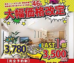 大阪府堺市南区原山台4-8-8