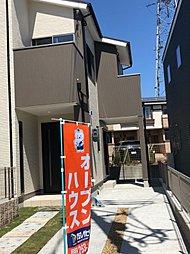 兵庫県神戸市北区3450-2・8・9・10・11・12・13・14・15・16・17・18・19・22・23