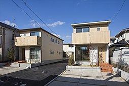 愛知県名古屋市守山区新城225番・226番の各一部