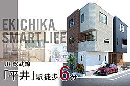 東京都江戸川区平井5丁目40番4他