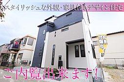 千葉県船橋市二和向台5-34-9