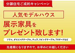 宮城県名取市名取市相互台東1-13-3