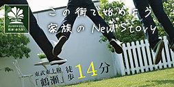 埼玉県入間郡三芳町大字藤久保字東5217-2他