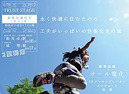埼玉県和光市下新倉3