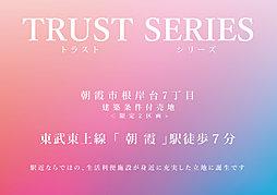 埼玉県朝霞市根岸台7-3-15