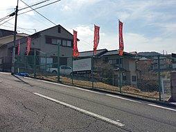 兵庫県川西市錦松台29