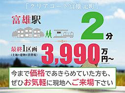奈良県奈良市富雄元町3-1