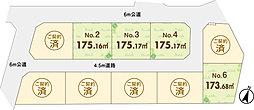 埼玉県入間市新光264